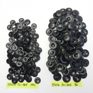 [196個入]黒色系ボタン まとめてお得な2サイズ詰め合わせ/15・20mm/4穴/ジャケットやスーツなどに最適