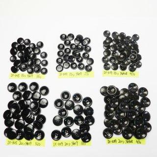 [198個入]黒色ボタン・ナット調の茶色系ボタン まとめてお得な6種類詰め合わせ/15・20mm/4穴/ジャケットやスーツなどに最適