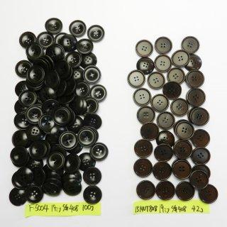 [142個入]茶色系のナットボタン まとめてお得な2種類詰め合わせ/19mm/4穴/ジャケットやスーツなどに最適