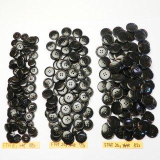 [249個入]こげ茶色系水牛調ボタン まとめてお得な3サイズ詰め合わせ/18mm・23mm・25mm/4穴/ジャケットやスーツ、コートなどに最適