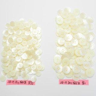 [278個入]白色系の貝調ボタン まとめてお得な2サイズ詰め合わせ/15・20mm/4穴/ジャケットやスーツなどに最適