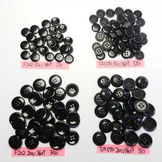 [152個入]黒色ボタン まとめてお得な4種類詰め合わせ/15・20mm/4穴/ジャケットやスーツなどに最適