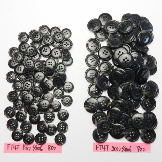 [150個入]黒色系水牛調ボタン まとめてお得な2サイズ詰め合わせ/15・20mm/4穴/ジャケットやスーツなどに最適