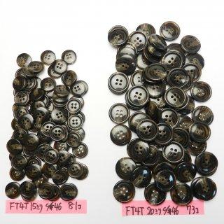 [154個入]茶色系水牛調ボタン まとめてお得な2サイズ詰め合わせ/15・20mm/4穴/ジャケットやスーツなどに最適