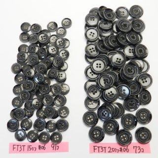 [164個入]グレー色系水牛調ボタン まとめてお得な2サイズ詰め合わせ/15・20mm/4穴/ジャケットやスーツなどに最適
