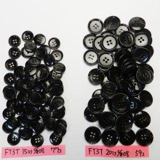 [136個入]黒色系水牛調ボタン まとめてお得な2サイズ詰め合わせ/15・20mm/4穴/ジャケットやスーツなどに最適
