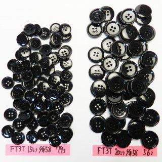 [135個入]紺色系水牛調ボタン まとめてお得な2サイズ詰め合わせ/15・20mm/4穴/ジャケットやスーツなどに最適