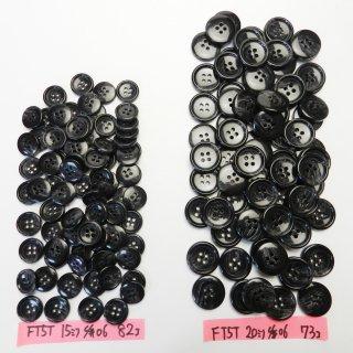 [155個入]グレー色系水牛調ボタン まとめてお得な2サイズ詰め合わせ/15・20mm/4穴/ジャケットやスーツなどに最適