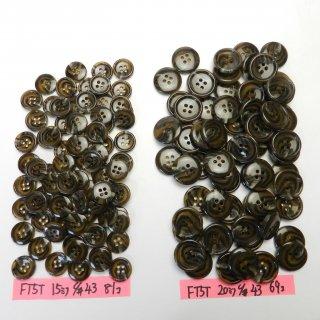 [150個入]茶色系水牛調ボタン まとめてお得な2サイズ詰め合わせ/15・20mm/4穴/ジャケットやスーツなどに最適