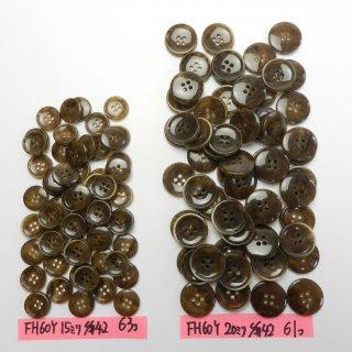 [124個入]焼き加工の茶色系水牛調ボタン まとめてお得な2サイズ詰め合わせ/15・20mm/4穴/ジャケットやスーツなどに最適