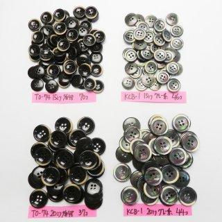 [197個入]焼き加工のこげ茶色系・焼き加工の貝調グレー系ボタン まとめてお得な4種類詰め合わせ/15・20mm/4穴/ジャケットやスーツなどに最適