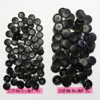 [153個入]黒色ボタン まとめてお得な2サイズ詰め合わせ/15・20mm/4穴/ジャケットやスーツなどに最適
