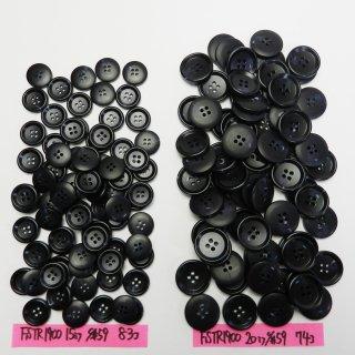 [157個入]紺色系水牛調ボタン まとめてお得な2サイズ詰め合わせ/15・20mm/4穴/ジャケットやスーツなどに最適