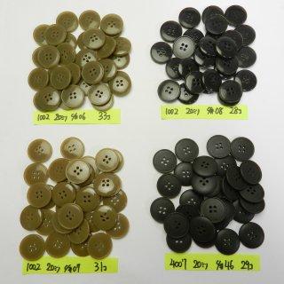 [121個入]無地ボタン・ナット調ボタン まとめてお得な4種類詰め合わせ/20mm/4穴/ジャケットやスーツなどに最適