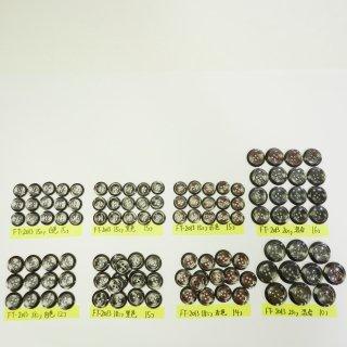 [112個入]ドット模様入りのグレー系貝調ボタン まとめてお得な8種類詰め合わせ/15・18・20・23mm/4穴/ジャケットやコートなどに最適