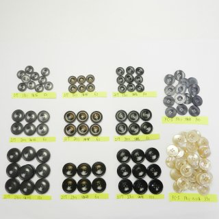 [117個入]茶系・緑系・ベージュ系・グレー系の貝調ボタン まとめてお得な11種類詰め合わせ/15・20・23mm/4穴/ジャケットやコートなどに最適