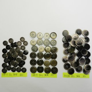 [103個入]茶色系の貝調ボタン まとめてお得な3種類詰め合わせ/15・20mm/4穴/ジャケットやスーツなどに最適