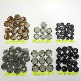 [104個入]グレー色系・茶色系の水牛調ボタン まとめてお得な6種類詰め合わせ/15・20・23・25mm/4穴/ジャケットやコートなどに最適