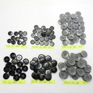 [165個入]灰色・黒色系無地ボタン まとめてお得な6種類詰め合わせ/15・20・23mm/4穴/ジャケットやコートなどに最適