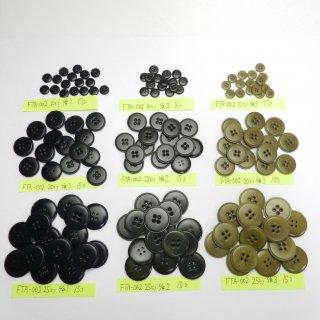 [140個入]ネイビー・チャコール・カーキ色のタヌキ穴ナットボタン まとめてお得な9種類セット/10・20・25mm/4穴/ジャケットやコートなどに最適
