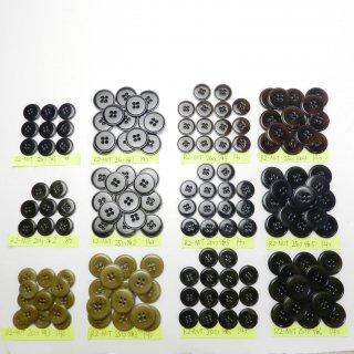 [157個入]茶色系・緑色系・ベージュ色系などのタヌキ穴ナットボタン まとめてお得な12種類セット/20・25mm/4穴/ジャケットやコートなどに最適