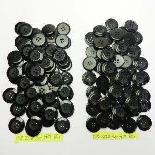 [120個入]大きな黒色プラスチックボタン まとめてお得な2種類詰め合わせ/25mm/4穴/カーディガンやコートに最適