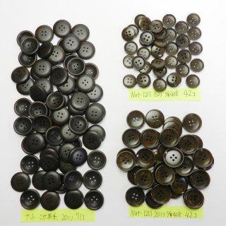 [155個入]こげ茶色系・茶色系ナットボタン まとめてお得な3種類詰め合わせ/15・20mm/4穴/ジャケットやスーツなどに最適