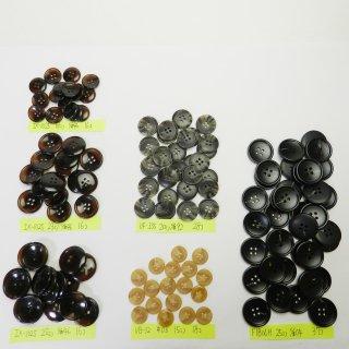 [131個入]グレー色系・茶色系・ベージュ色系の水牛調ボタン まとめてお得な6種類詰め合わせ/15・18・20・23・25mm/4穴/ジャケットやコートなどに最適