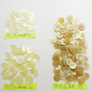 [127個入]タカセ色系・ベージュ色の貝調ボタン まとめてお得な3種類詰め合わせ/15・18mm/4穴/ジャケット、カーディガンなどに最適