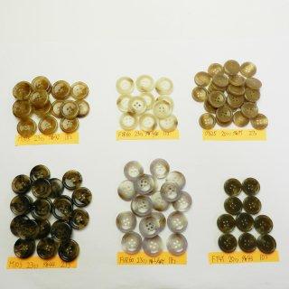 [105個入]茶色系・ベージュ色系・グレー色系の水牛調ボタン まとめてお得な6種類詰め合わせ/20・23mm/4穴/ジャケットやコートなどに最適