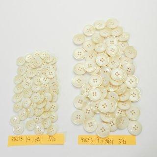 [113個入]ベージュ色系の貝調ボタン まとめてお得な2サイズ詰め合わせ/14・19mm/4穴/ジャケットやスーツなどに最適