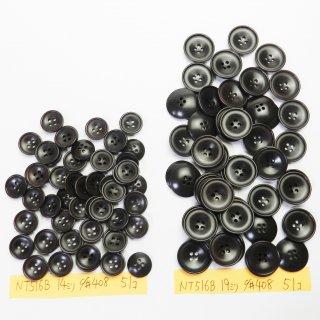 [102個入]茶色系のナットボタン まとめてお得な2サイズ詰め合わせ/14mm・19mm/4穴/ジャケットやスーツなどに最適