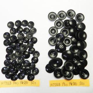 [100個入]黒色系のナットボタン まとめてお得な2サイズ詰め合わせ/14mm・19mm/4穴/ジャケットやスーツなどに最適