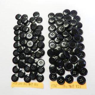 [142個入]黒色プラスチックボタン まとめてお得な2種類セット/18mm/4穴/コート・カーディガンに最適