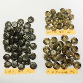 [102個入]茶色系水牛調ボタン まとめてお得な3種類詰め合わせ/15・18mm/4穴/ジャケットやカーディガンなどに最適