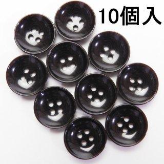 [10個入]こげ茶色系ナット調ボタン/13.5mm/4穴/カジュルシャツやカーディガンに最適