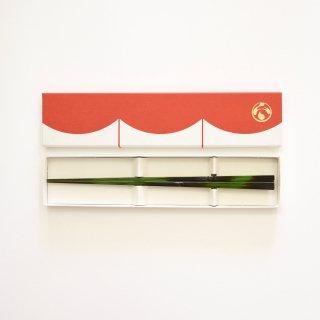 mitate竹塗箸/若竹(みどり)