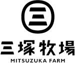 三塚牧場 | 仙台牛のステーキ、しゃぶしゃぶ、すき焼き、焼き肉を通販でお取り寄せ!お歳暮やお中元にもA5黒毛和牛の仙台牛を通販でお届け