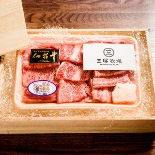 (箱入りギフト)仙台牛肩ロース焼き肉用