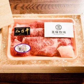 (箱入りギフト)仙台牛肩ロースすき焼き用