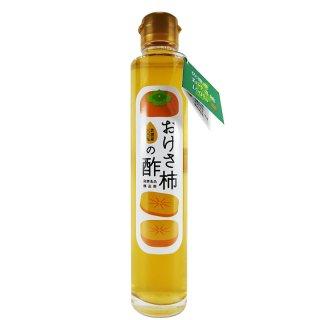 おけさ柿の酢 200ml
