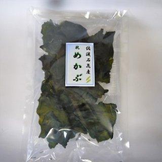 佐渡石花産 乾燥 めかぶ  30g