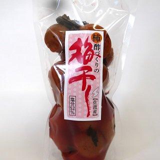 柿酢作りの梅干し 200g