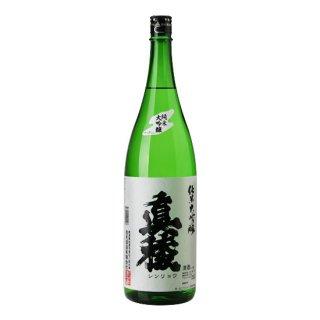 【真稜】純米大吟醸 精米歩合50% 1800ml