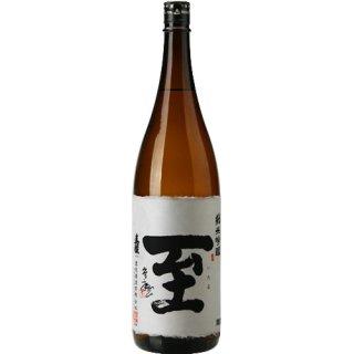【真稜】純米吟醸 至1800ml