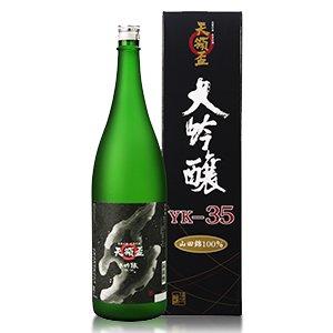【天領盃】大吟醸 YK35 1800ml