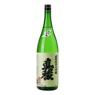 【真稜】山廃純米大吟醸  1800ml