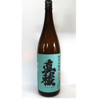 【真稜】本醸造 辛口 1800ml