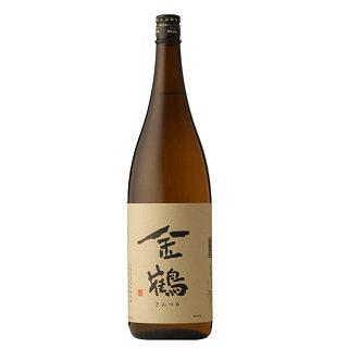 【金鶴】 普通酒 1800ml