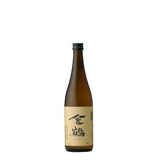 【金鶴】 普通酒 720ml